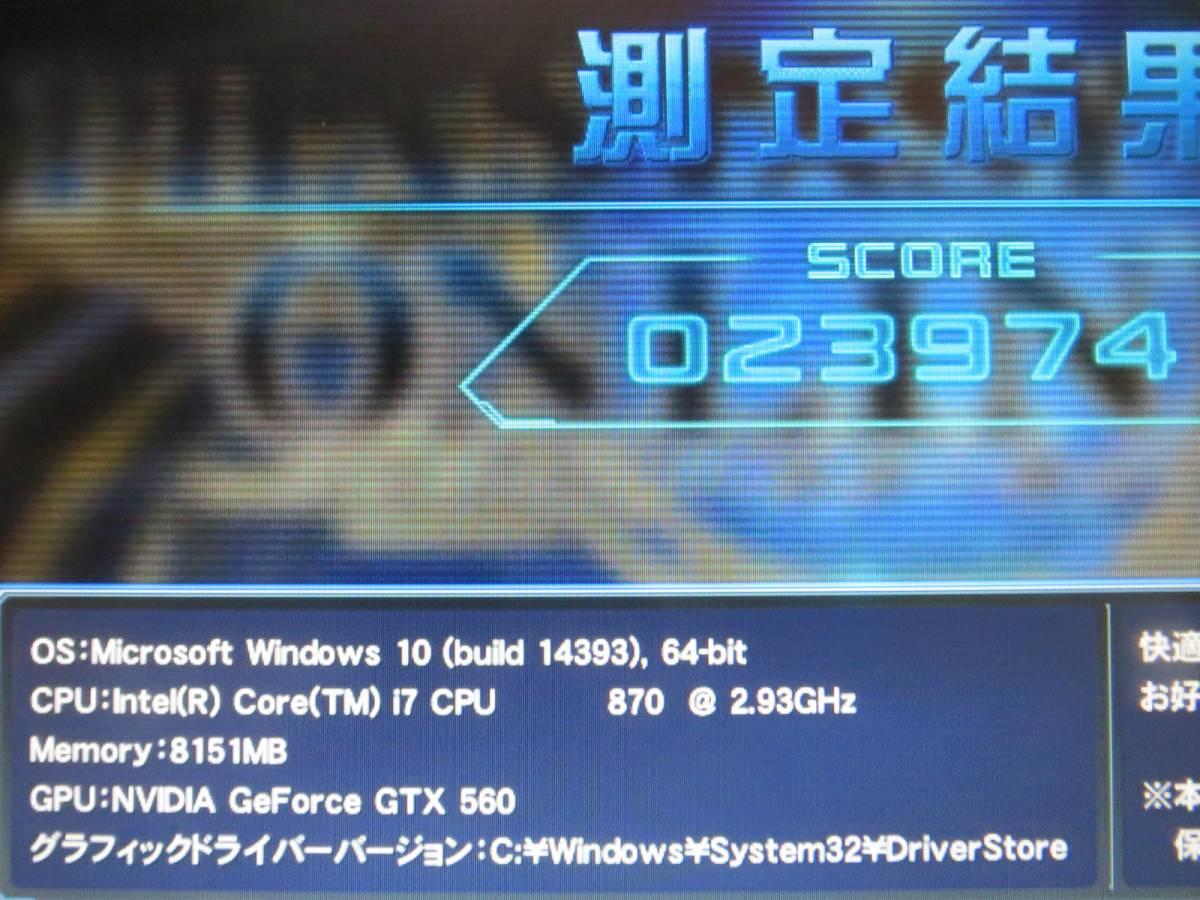 ゲーミング i7 870 GTX560 メモリ 8GB HDD 1TB Windows10 Office_画像2