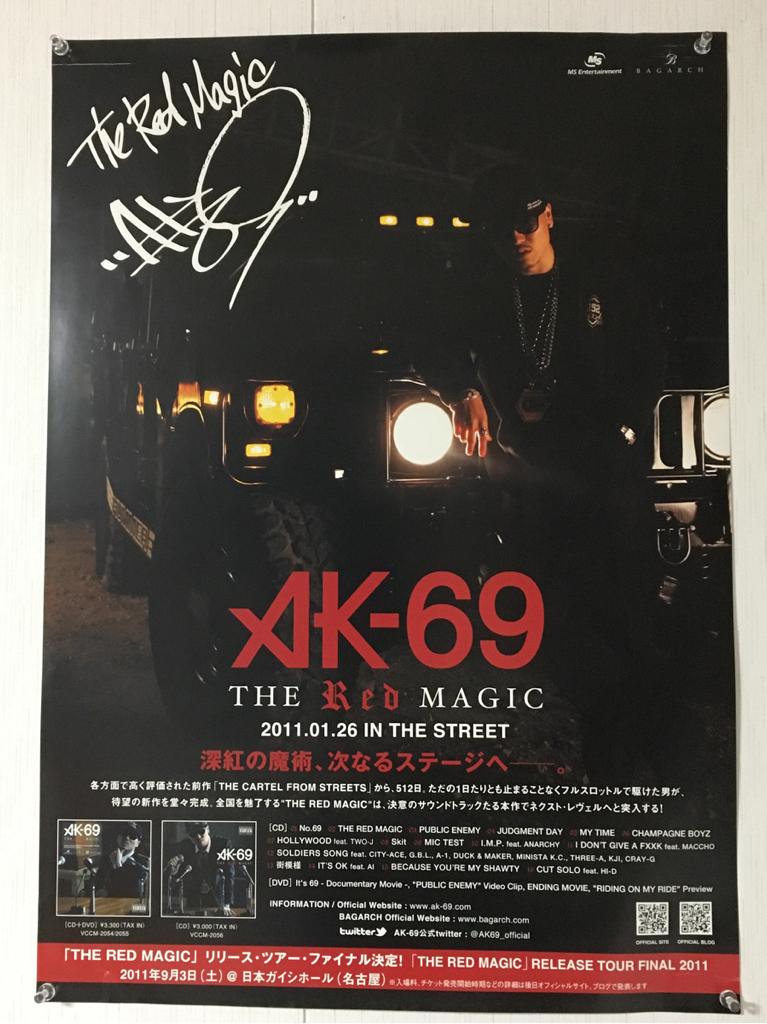 ★AK69 ポスター 広告★