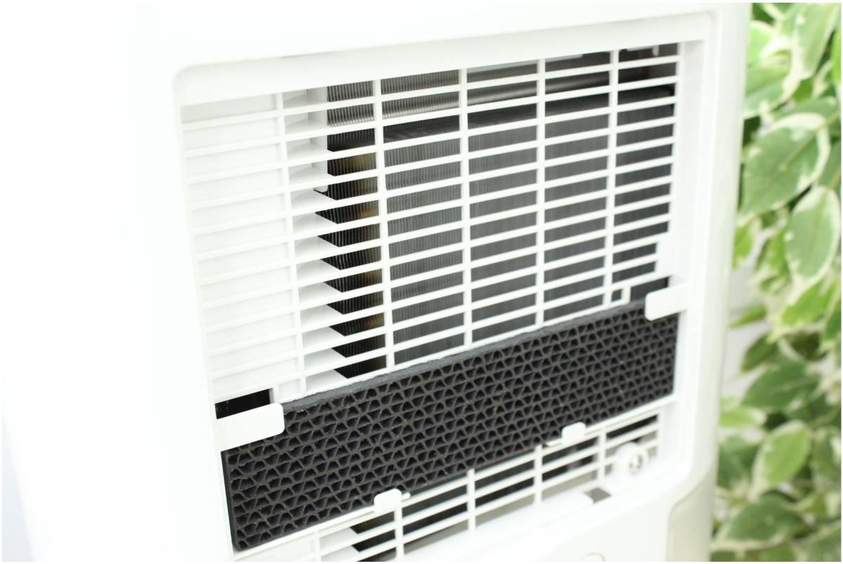 中古 コロナ CD-P6315 除湿器 衣類 乾燥機_画像2