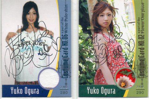 【2枚セット】 小倉優子 プリントサイン コスチュームカード グッズの画像