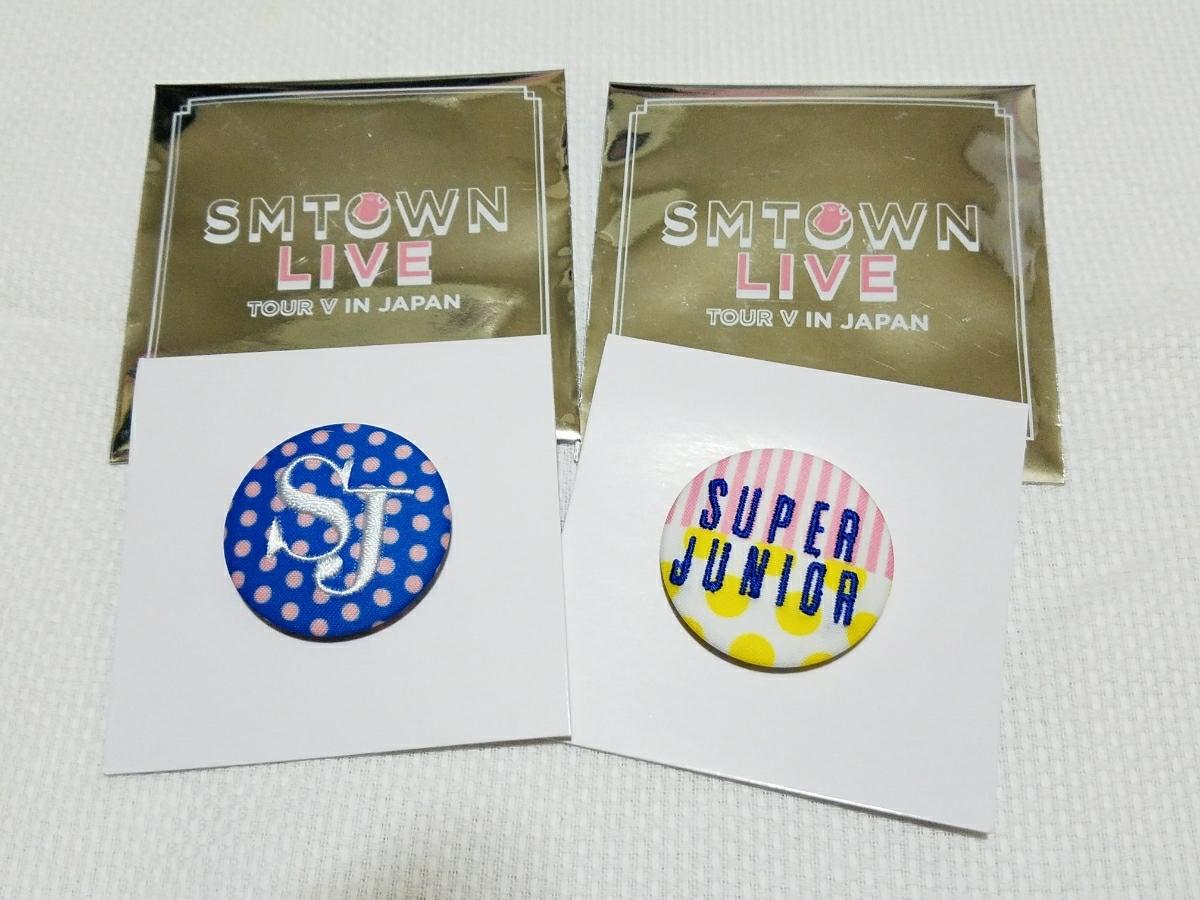 未使用 SUPER JUNIOR 刺繍缶バッジ セット スーパージュニア SJ ライブグッズの画像