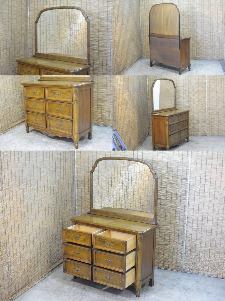 *** american furniture USA furniture dresser width 115.***