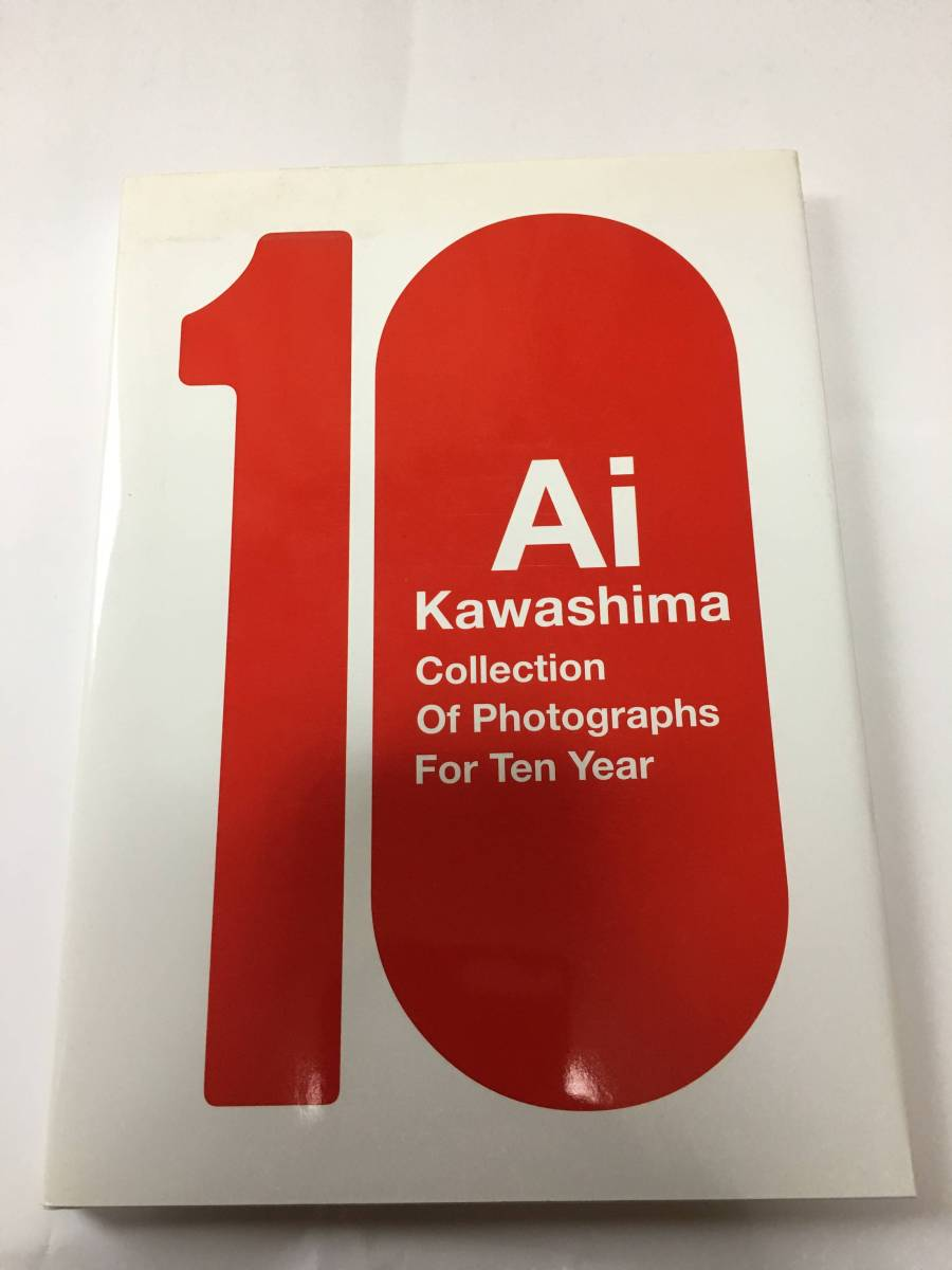 Ai Kawashima Collection Of Photographs for Ten Year ライブ限定 川嶋あい 10周年記念 写真集