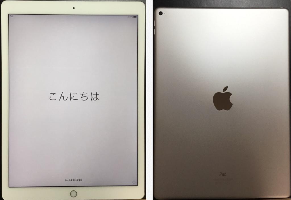 送料無料&超美品♪ iPad Pro 12.9 Wi-Fi 128GB 付属品完備 シルバー ML0Q2J/A AppleCare加入済 メーカー保証&サポート2019年5月16日迄