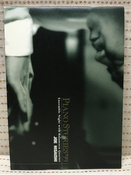 【3冊】久石譲 コンサート パンフレット/プログラム 1998 1999 2001 /送料164円~