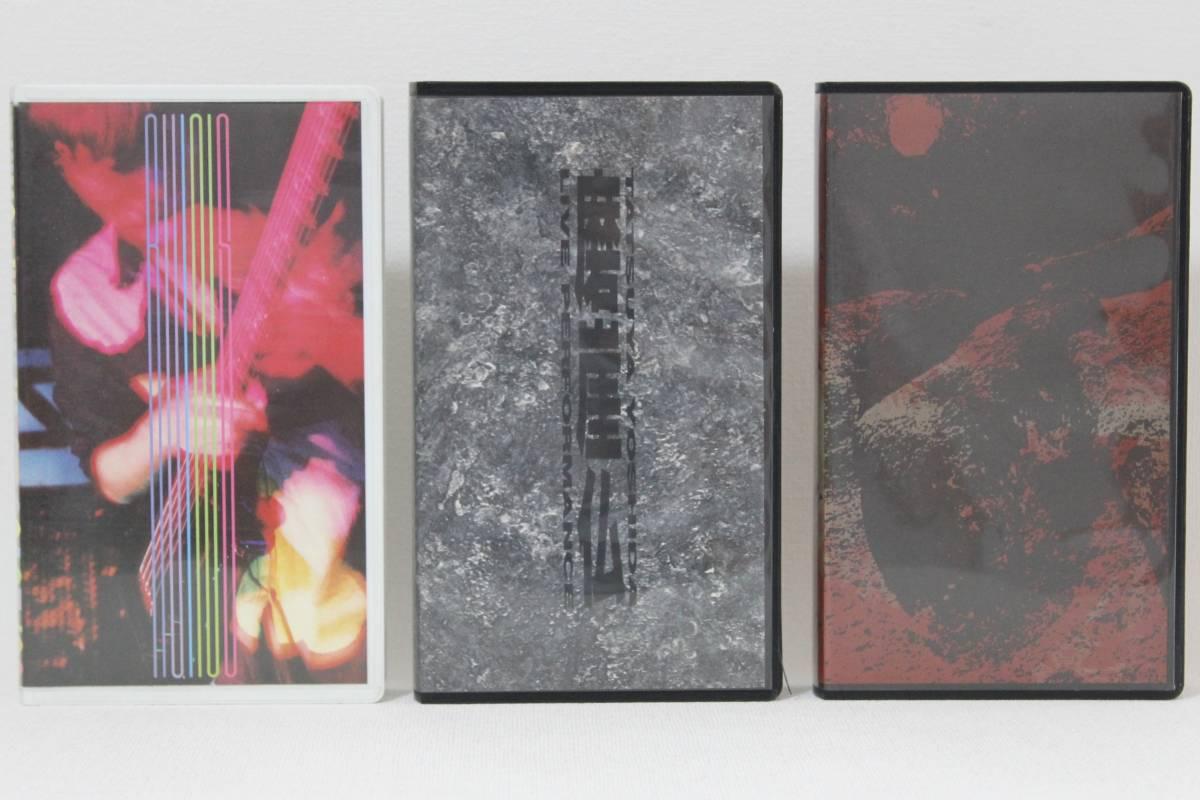 【 初期 RUINS 】 ルインズ 吉田達也 ライブビデオ VHS版 3本セット 関西ツアー1988 LIVEIN WEST COAST '93 摩崖仏 LIVE PERFORMANCE_画像2