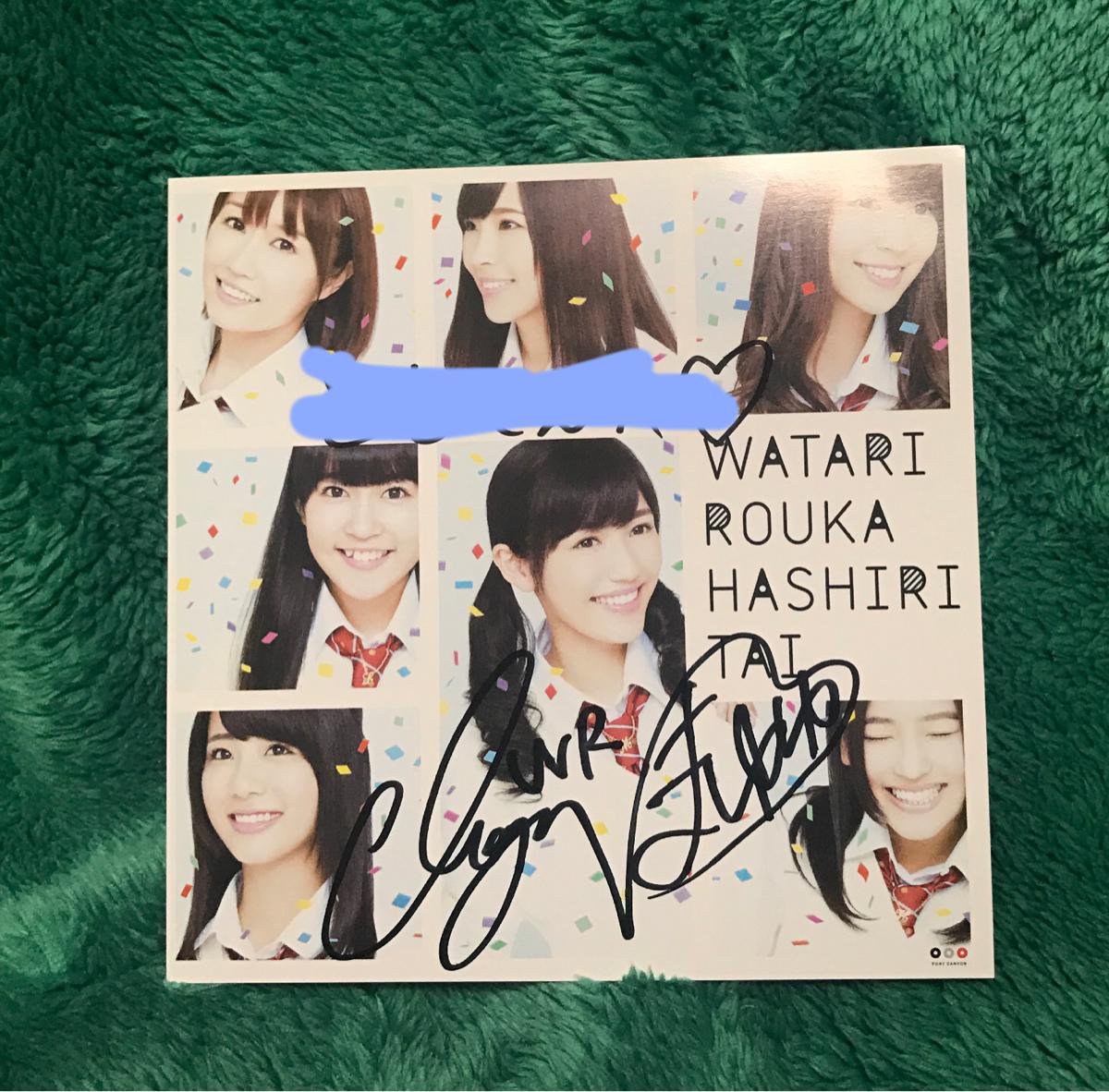 AKB48 渡辺麻友 直筆サイン CDケースサイズカード 渡り廊下走り隊 まゆゆ