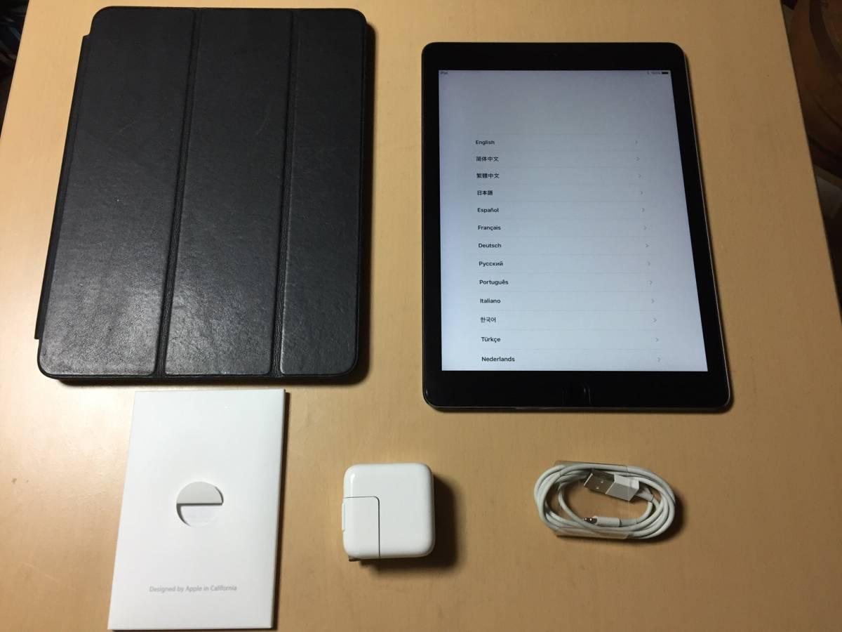 送料無料極美品 ♪純正SmartCase付 iPad Air2 Wi-Fi 128GB♪付属品完備