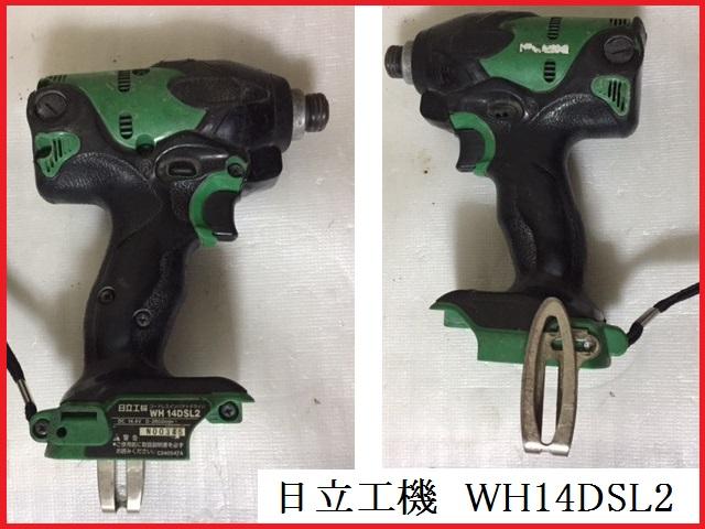 ■□ 中古 日立工機 インパクトドライバー 14.4V WH14DSL2 本体のみ 実働 難有り □■ 発送 レターパック510円