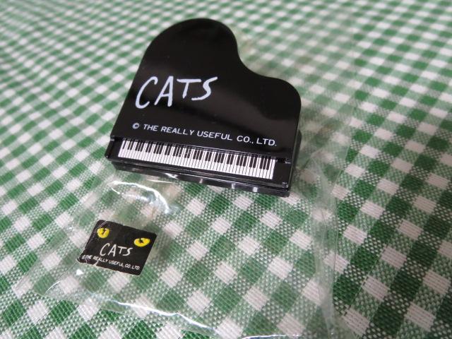 劇団四季CATSキャッツ ピアノ型マグネットクリップ 5cm