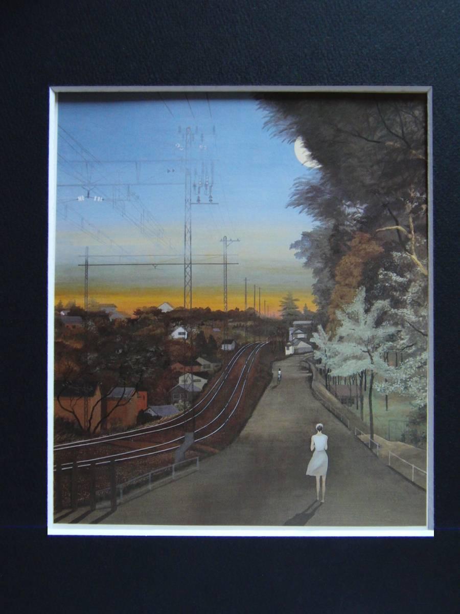 稗田一穂、【帰り路】、希少画集・画版画、高級新品額・額装付、状態美麗、日本画家、送料込み_画像3