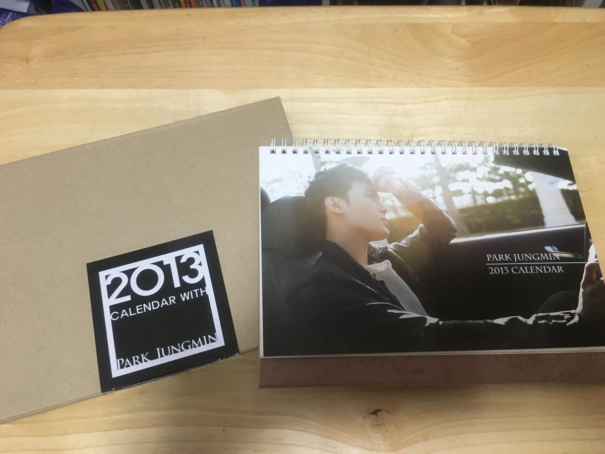 パク・ジョンミン★2013年のカレンダー【SS501】