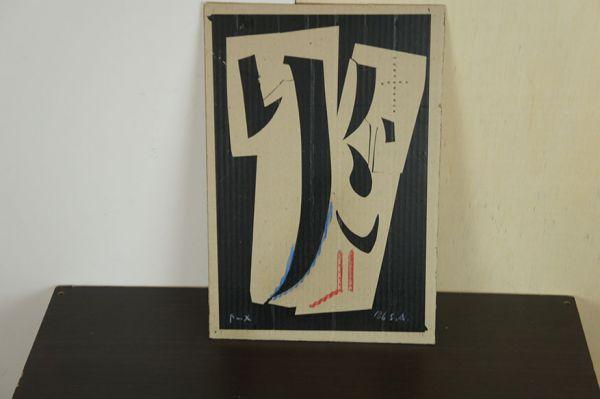 【特選】シュウゾウ・アズチ・ガリバー作品 ミクストメディア_画像3