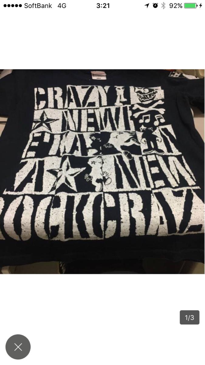 ニューロティカ バンド Tシャツ 2枚