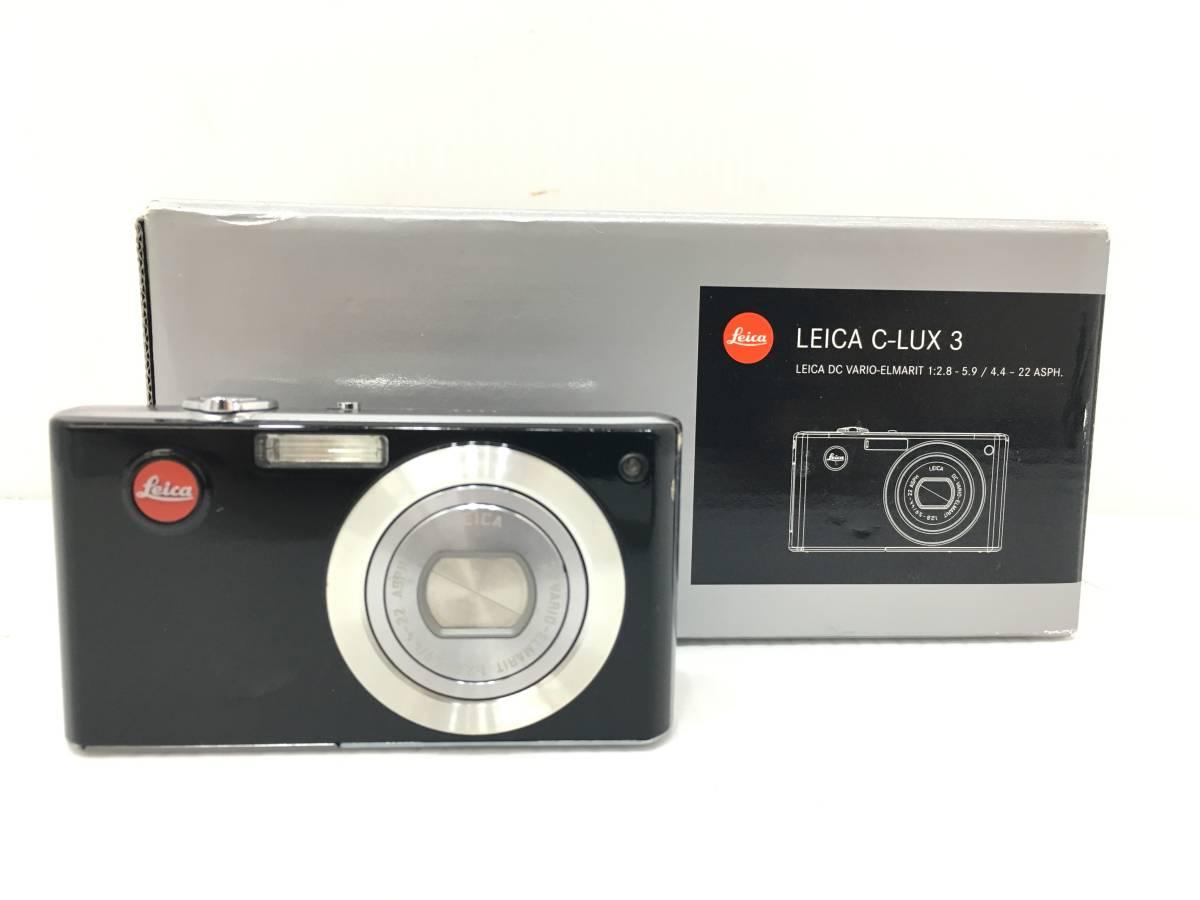 ○LEICA デジタルカメラ C-LUX3 2008年式 中古品○