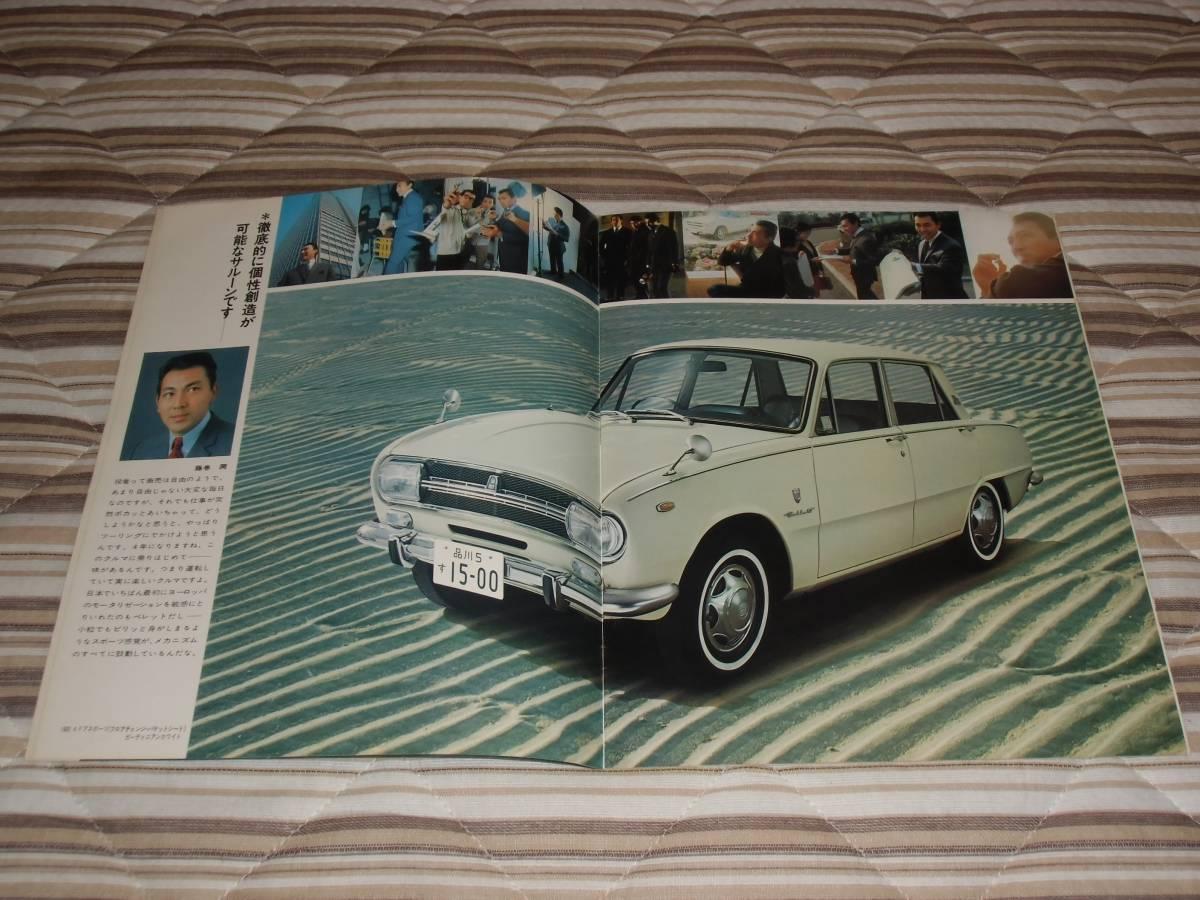 【旧車カタログ】 昭和43年 いすゞベレット PR10/30/40系_画像2