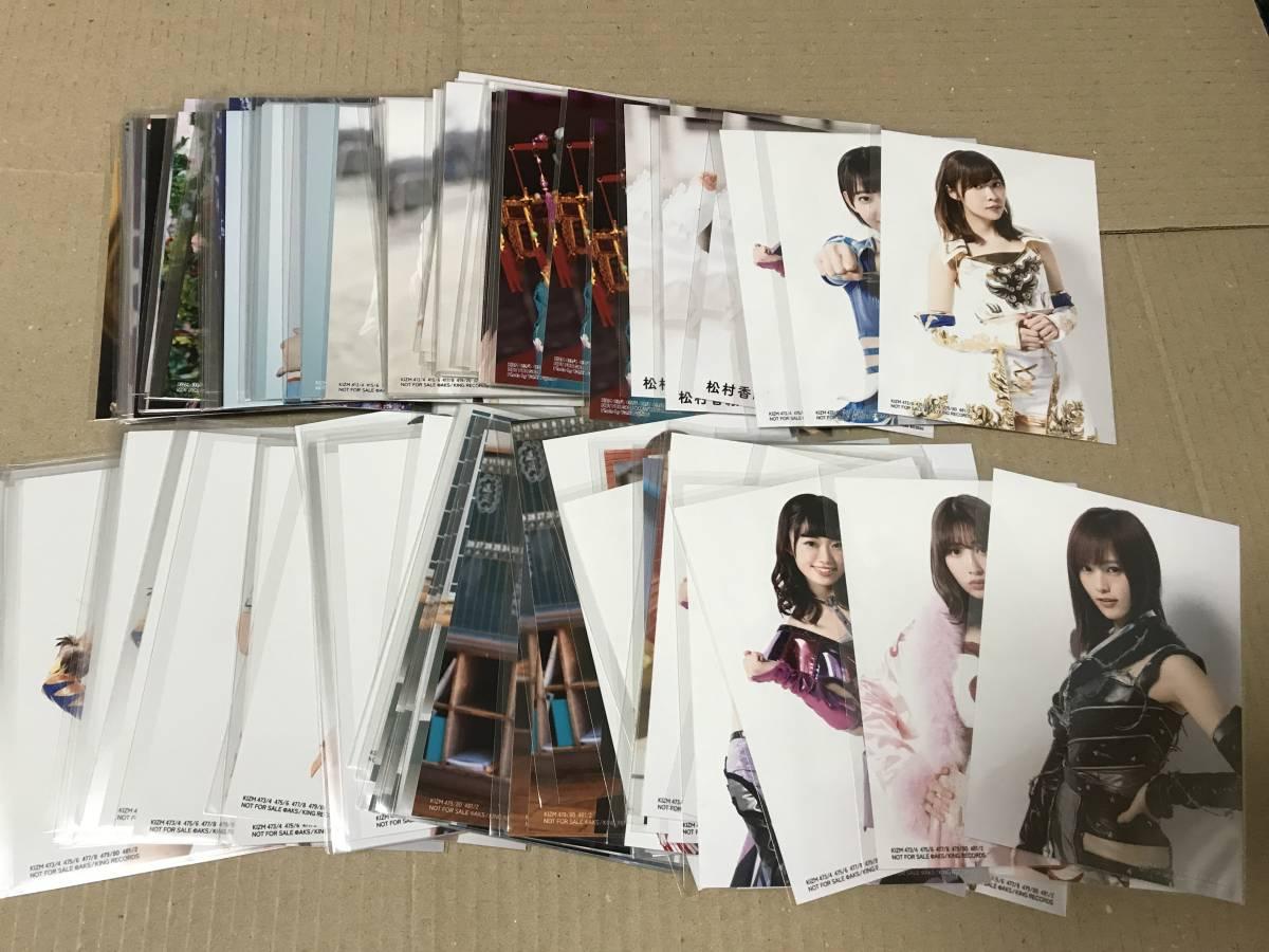 送料無料 48グループ AKB48 SKE48 NMB48 HKT48 通常盤 封入特典生写真 まとめ 150枚