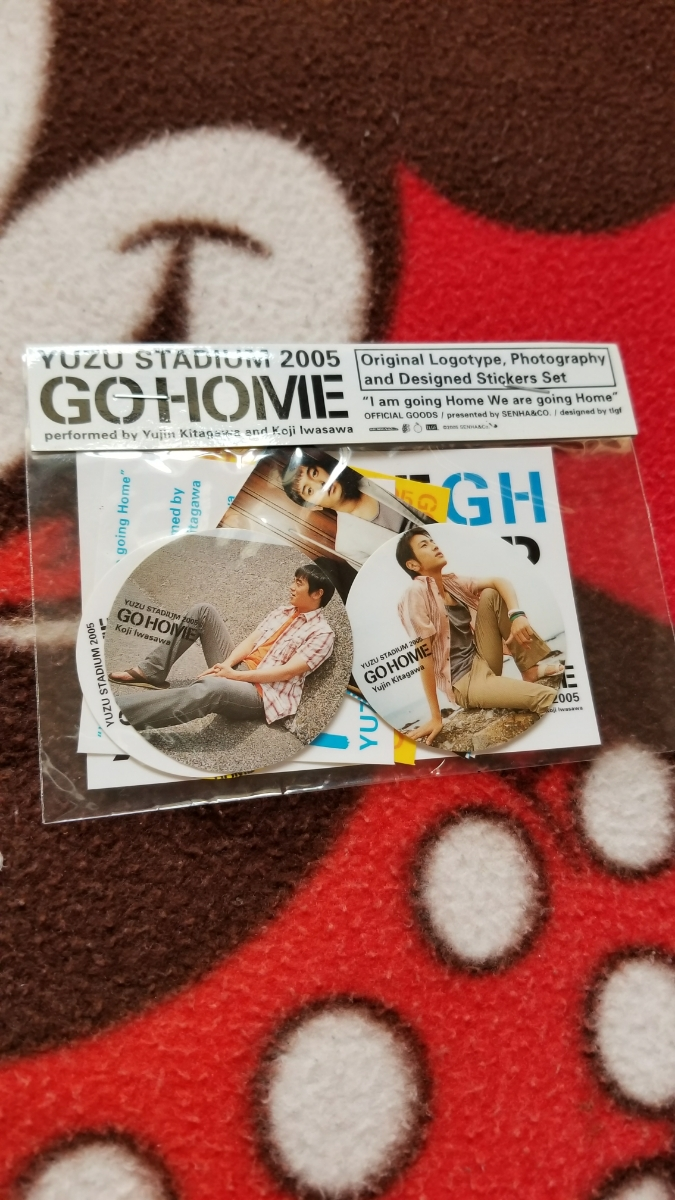 ゆず GO HOME ステッカーセット ライブグッズ
