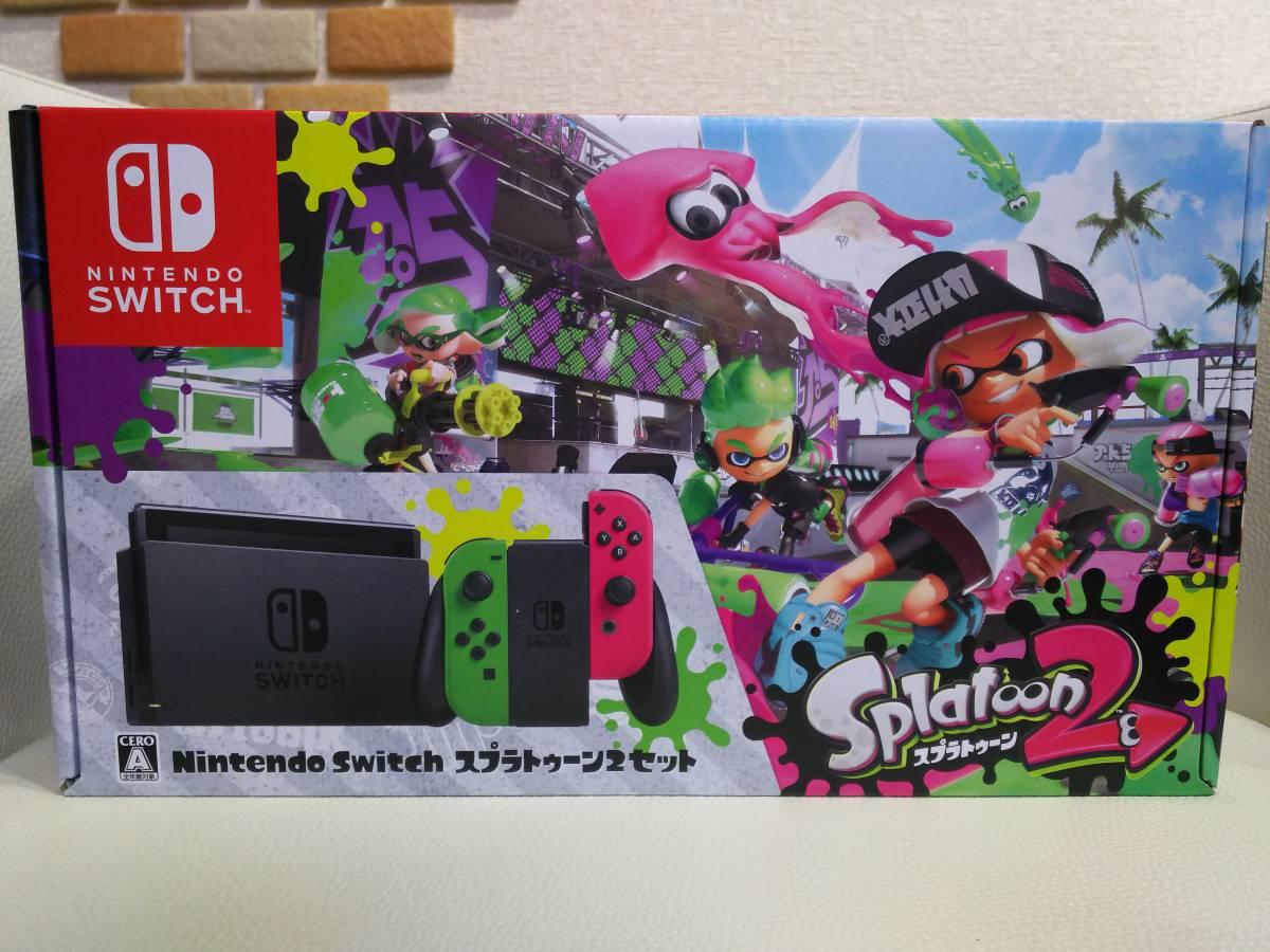 【新品未開封】任天堂 スイッチ Nintendo Switch スプラトゥーン2セット 本体同梱版  店舗有償延長保証加入済!