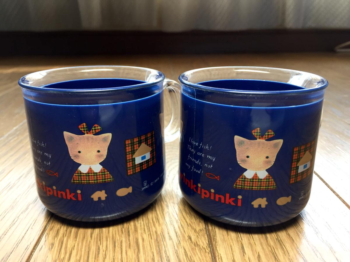 激レア希少品 Sanrio1992年製☆Winky Pinkyウィンキーピンキー☆プラコップ2個セット グッズの画像