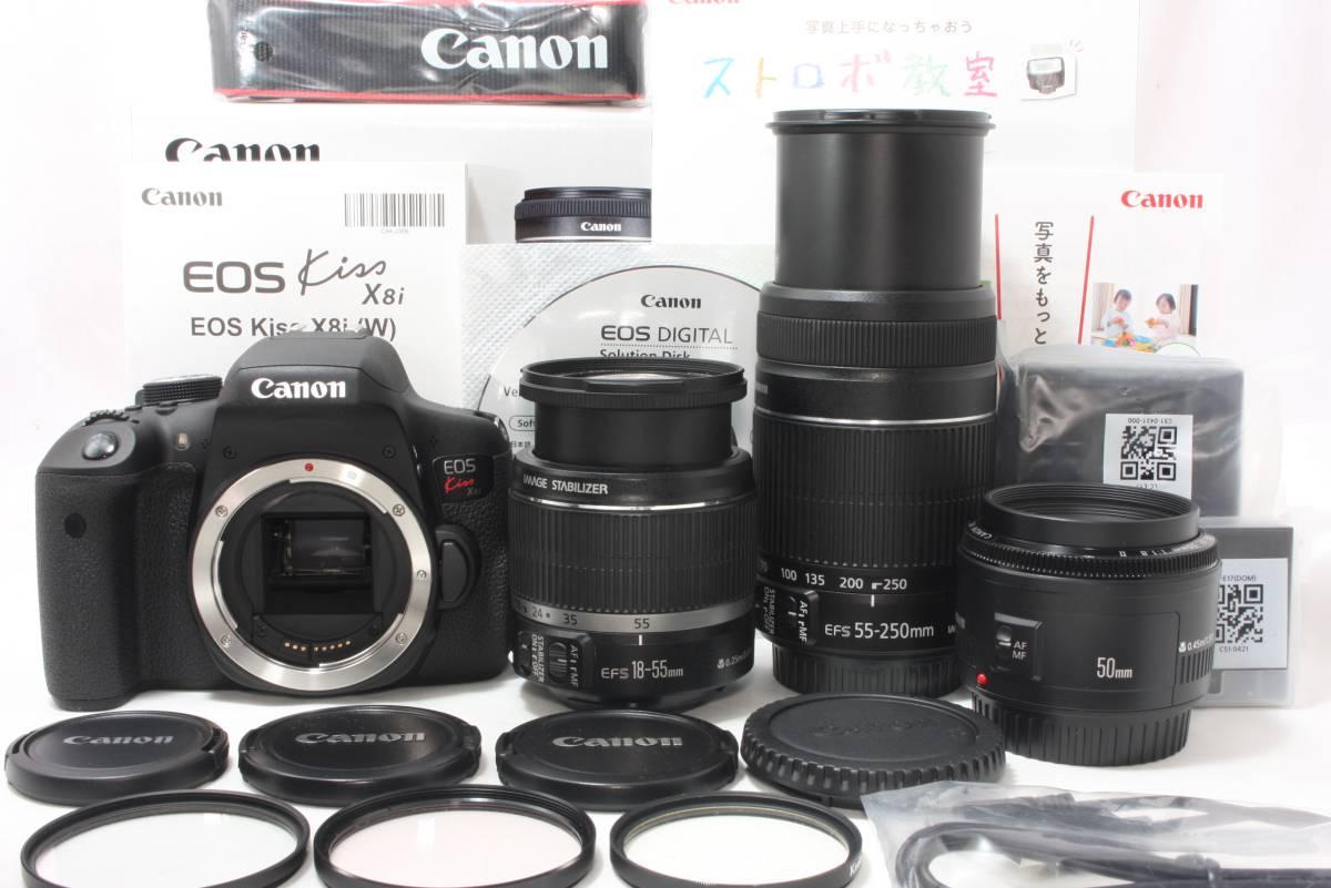 ★ボディ新品★ キャノン Canon EOS Kiss X8i 手ぶれ補正&単焦点 トリプルレンズセット