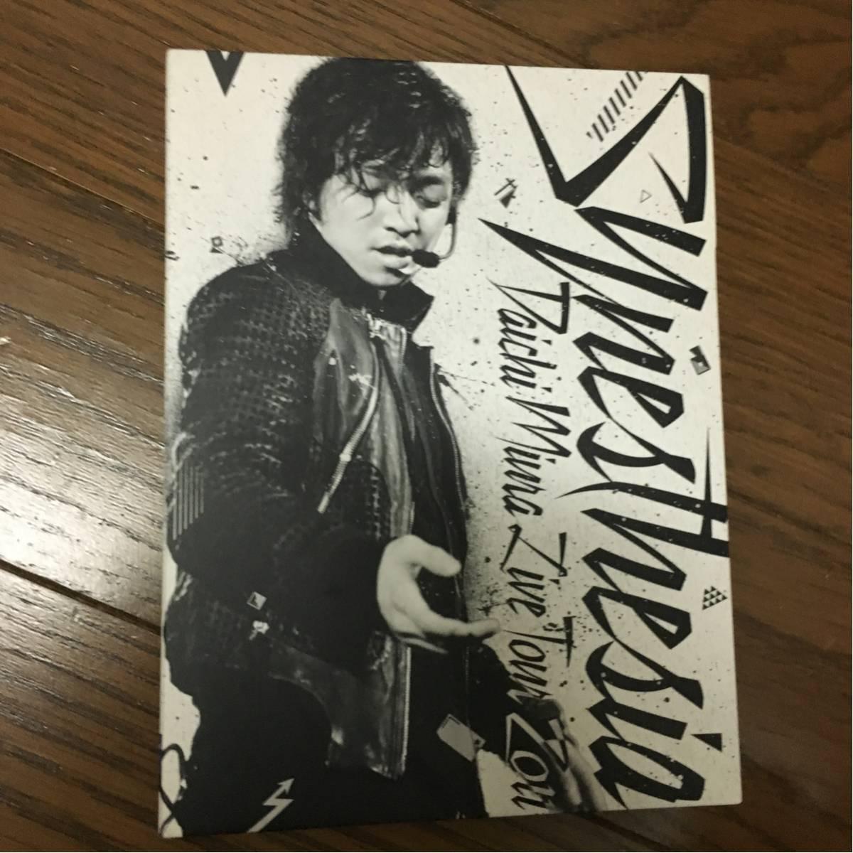 三浦大知 2011 初回盤 DVD シナスタ ライブグッズの画像