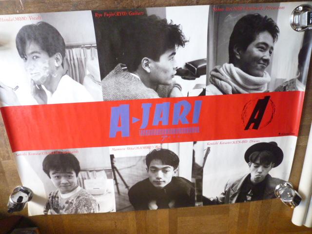 2-1 A-JARI ポスター