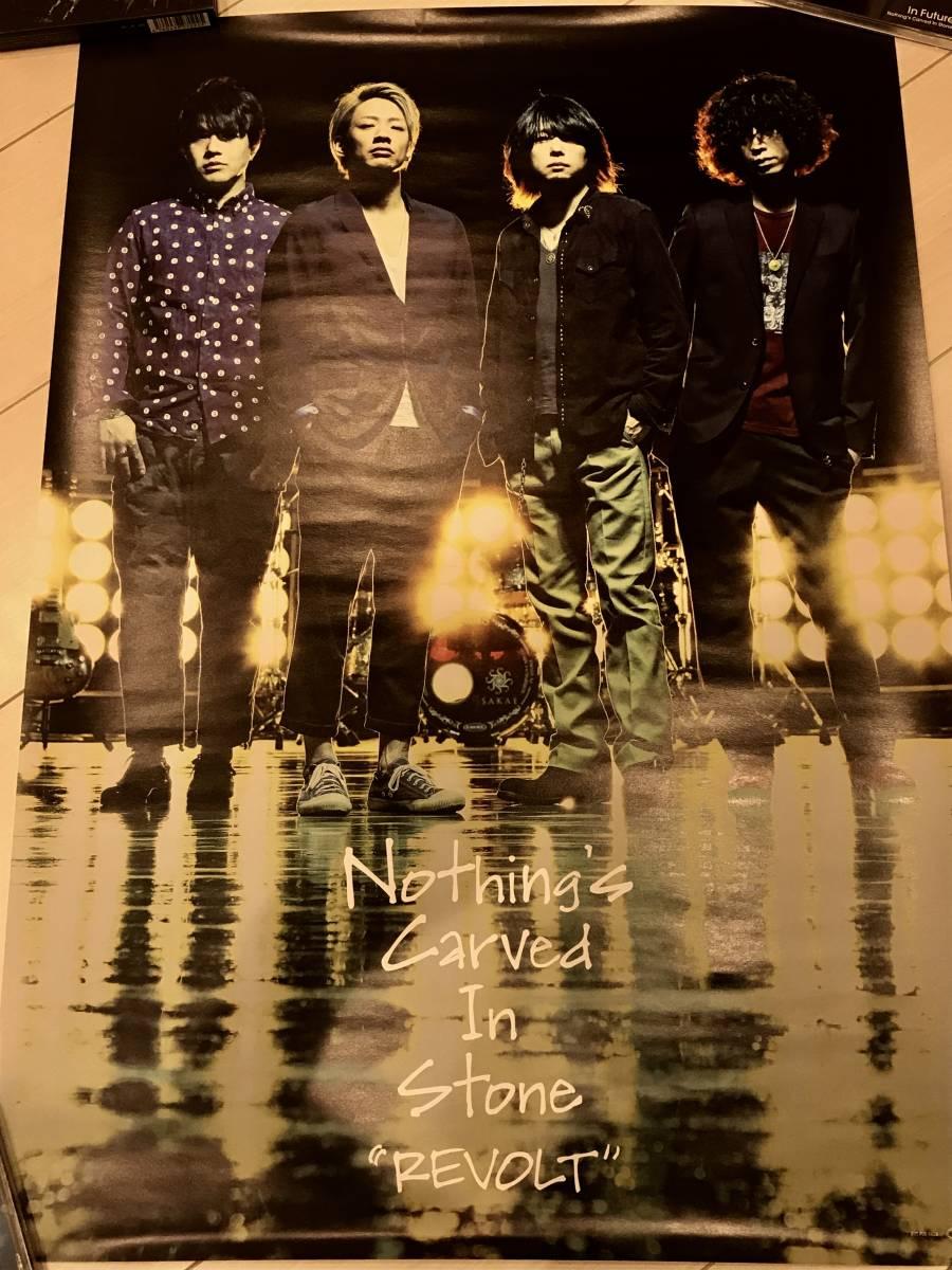 ポスター 3枚セット Nothing's carved in stone タワレコ HMV 非売品 特典