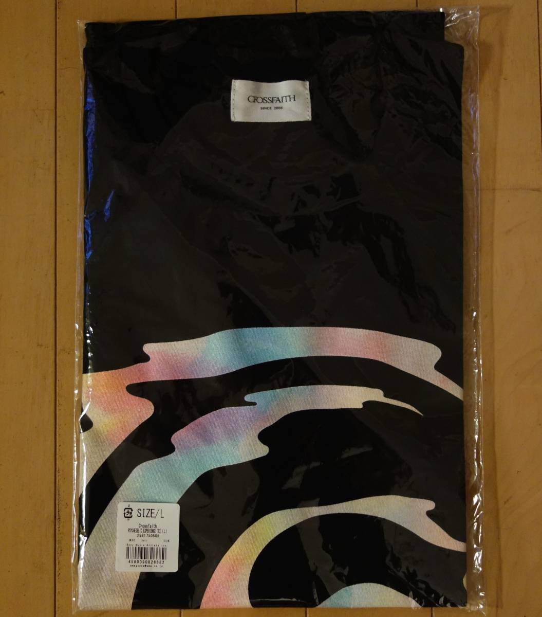 CROSSFAITH psychedelic expreriece tee Tシャツ(L)(新品/未開封/送料160円)