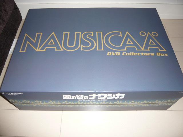 ブエナビスタホームエンターテイメント 風の谷のナウシカ DVDコレクターズボックス/ジブリ グッズの画像