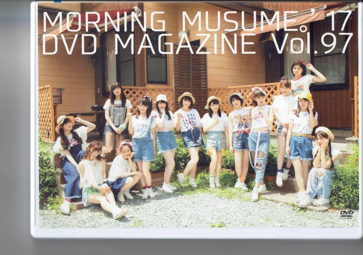 モーニング娘。'17 DVDマガジン Vol.97 コンサートグッズの画像