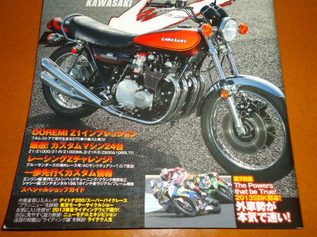 Z1,Z1-R,Z1000MKⅡ, blue Sanders,AC thank chua Lee,doremi collection
