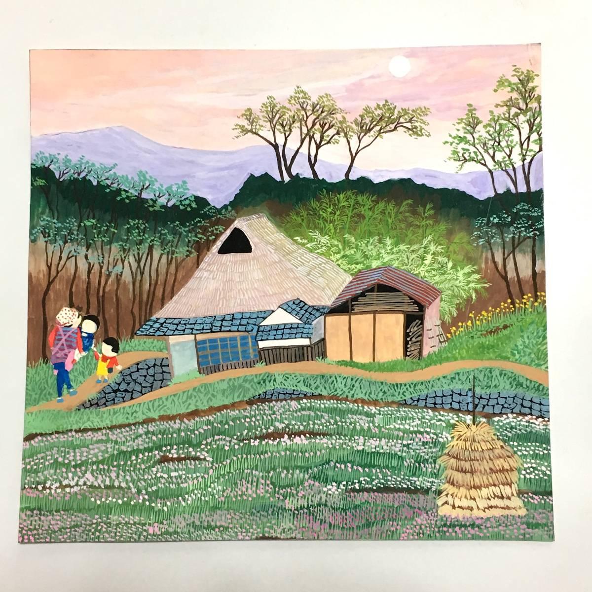 肉筆保証◆作者不明 絵画 田舎 アクリル 叙情的 検)谷内六郎