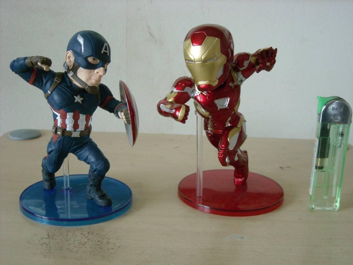 ●即決● キャプテンアメリカ&アイアンマン 2個セット品 映画グッズの画像