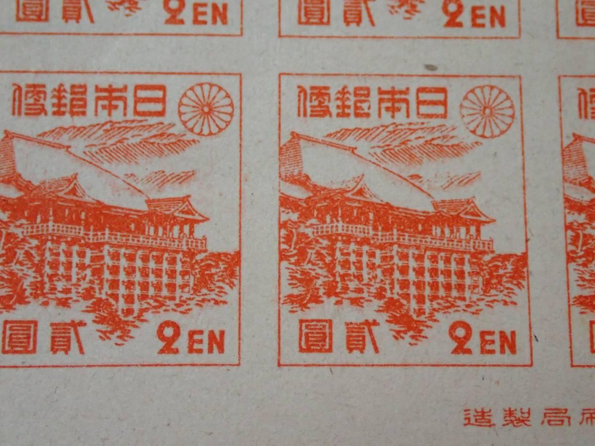 一 円 切手 1円 前島密 - psw-wpss34.xyz