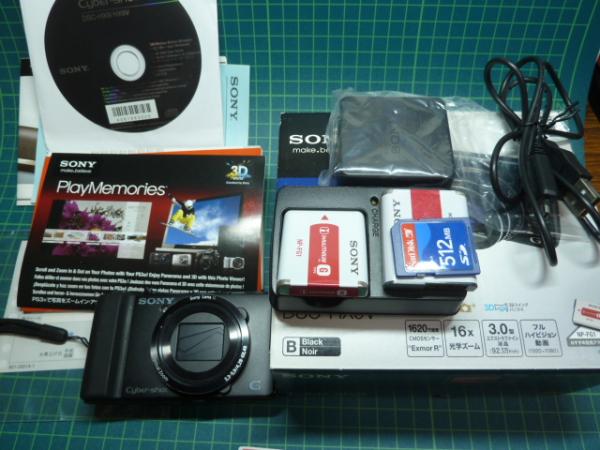 129/Sony Cybershot DSC-HX9V 使用頻度少ない、full set 到着後即使用出来ます。安心メーカー保証書有