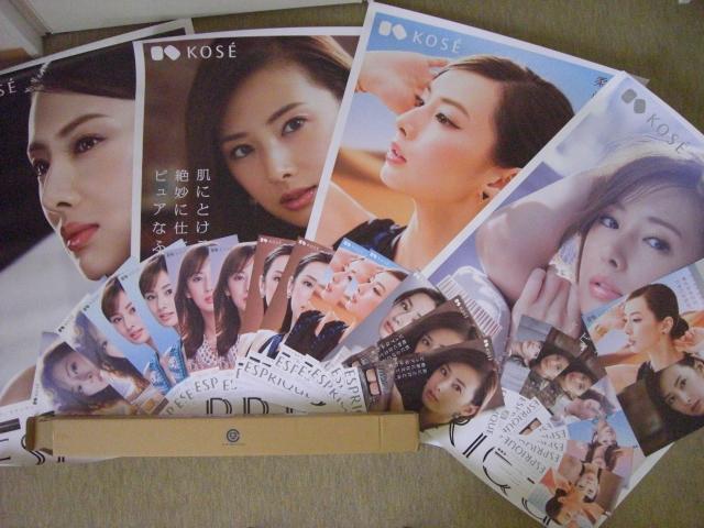 北川景子☆kose貴重な最新作新品非売品特大サイズポスター他豪華27点セット!! グッズの画像