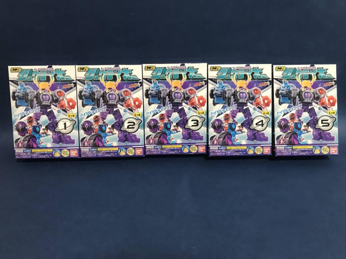 ミニプラ 宇宙戦隊キュウレンジャー キュータマ合体シリーズ03 リュウテイオー