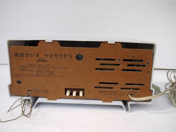 東芝 真空管ラジオ かなりやFS 5UL-428 ジャンク品_画像2