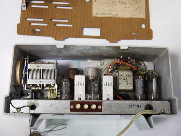 東芝 真空管ラジオ かなりやFS 5UL-428 ジャンク品_画像3