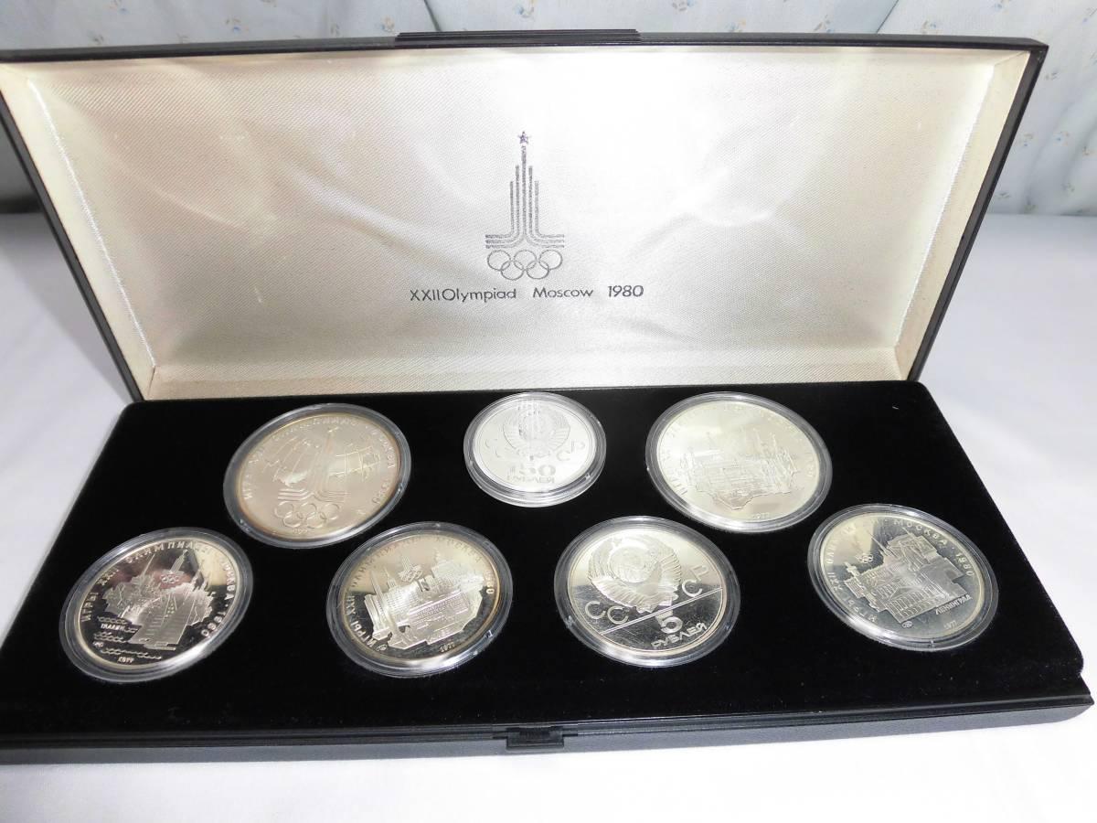 ④1980年 モスクワオリンピック 五輪 記念コイン 銀貨 6枚セット+1枚_画像2