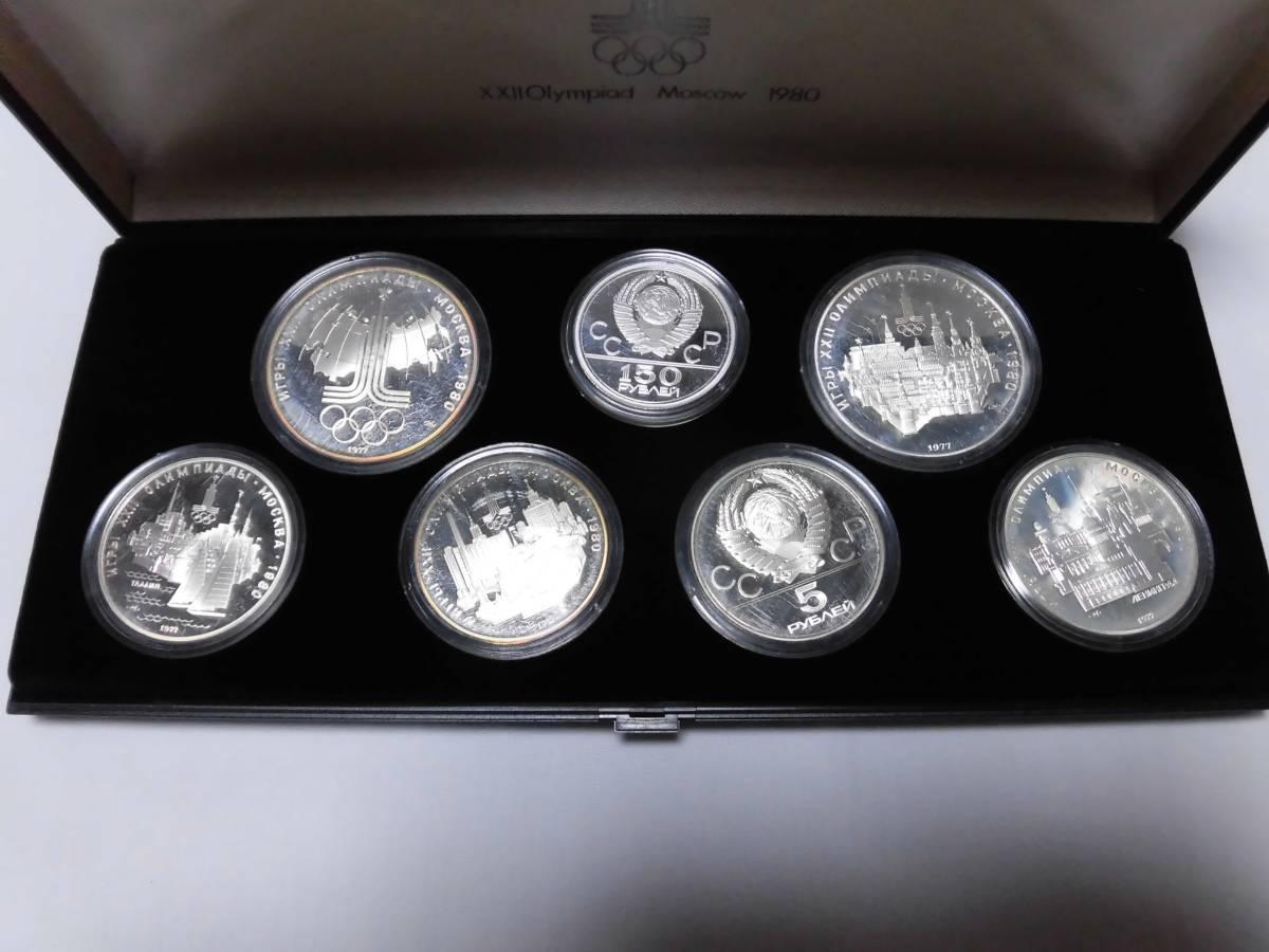 ④1980年 モスクワオリンピック 五輪 記念コイン 銀貨 6枚セット+1枚_画像3