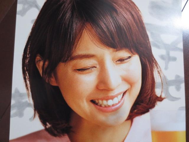 非売品 未使用 石田ゆり子 鈴木亮平 キリン 一番搾り 短冊 両面印刷ポスター