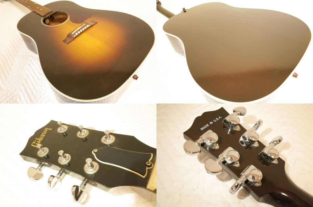 1円スタート 中古美品 Gibson J-45 アコースティックギター ハードケース付 エレアコ仕様