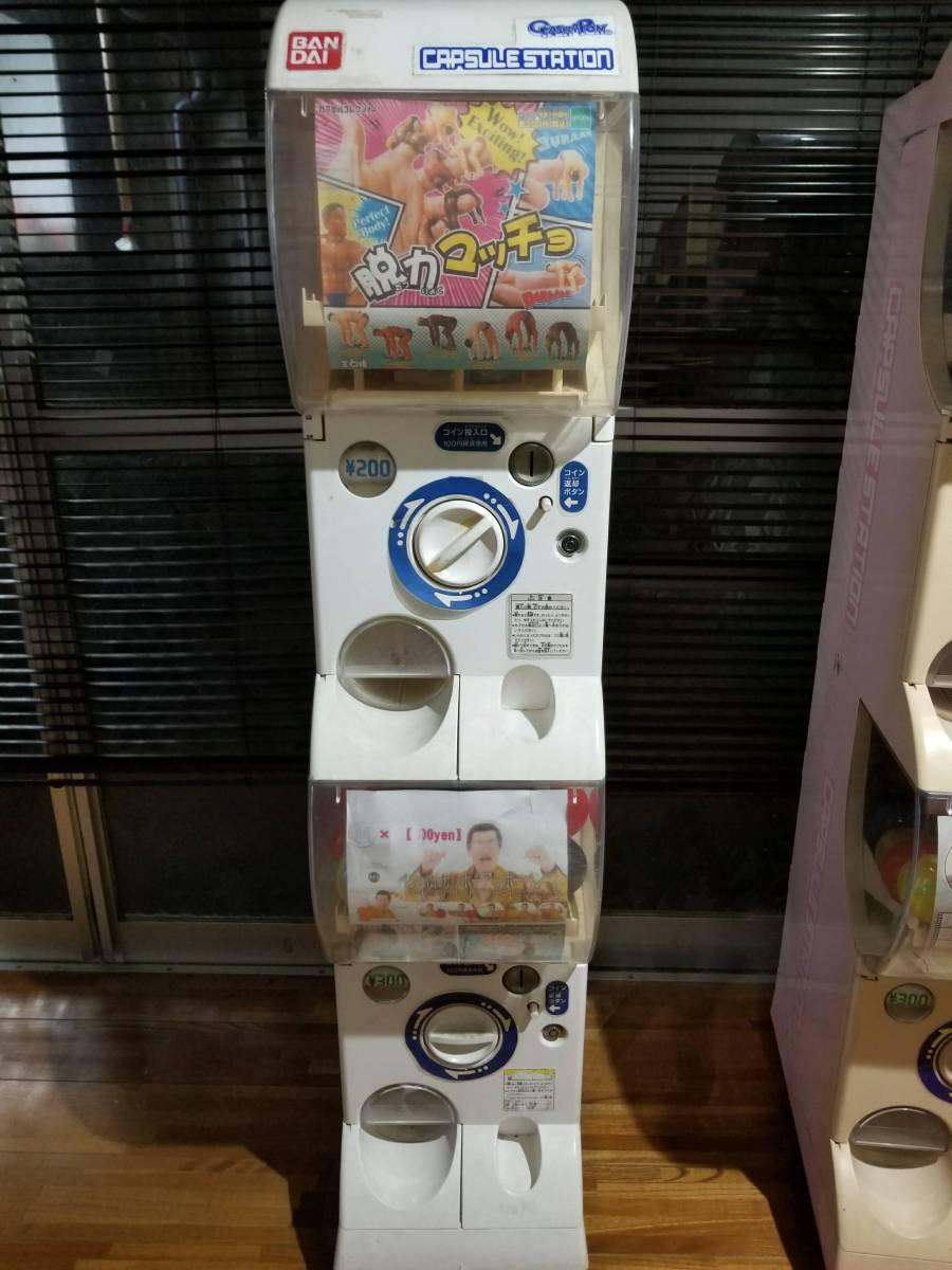バンダイ カプセルステーション3 リペイント済 ガシャポン ガチャガチャ 本体 鍵付き 1万円以上の景品付き