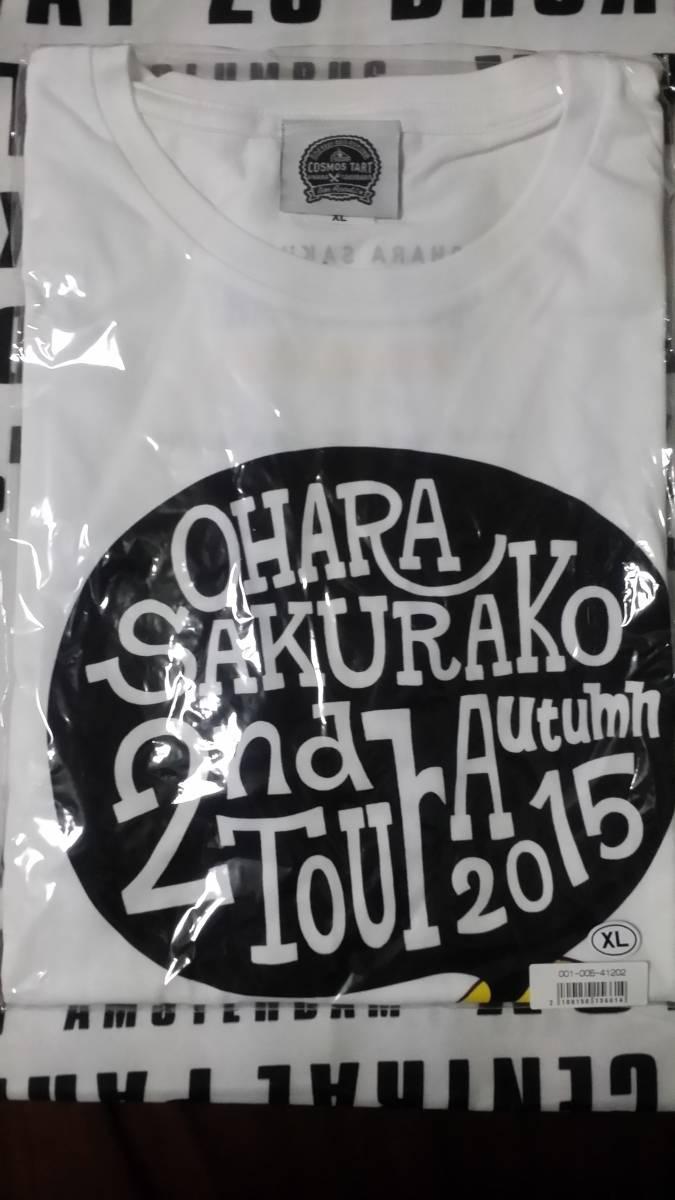 大原櫻子 2nd TOUR 2015 アコギTシャツ ホワイト XLサイズ グッズの画像