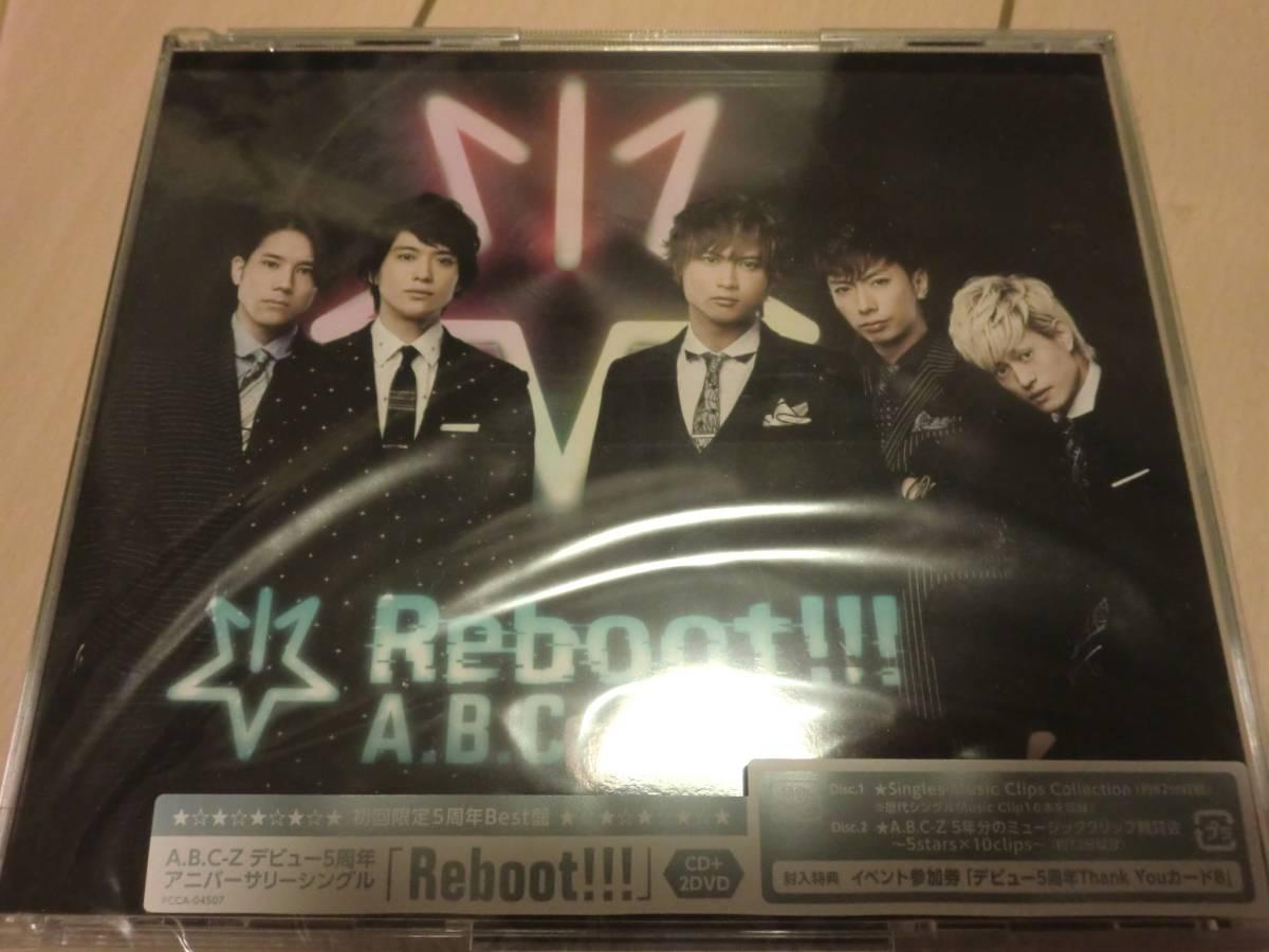 A.B.C-Z Reboot!!! 初回限定5周年Best盤 CD 2DVDシングル