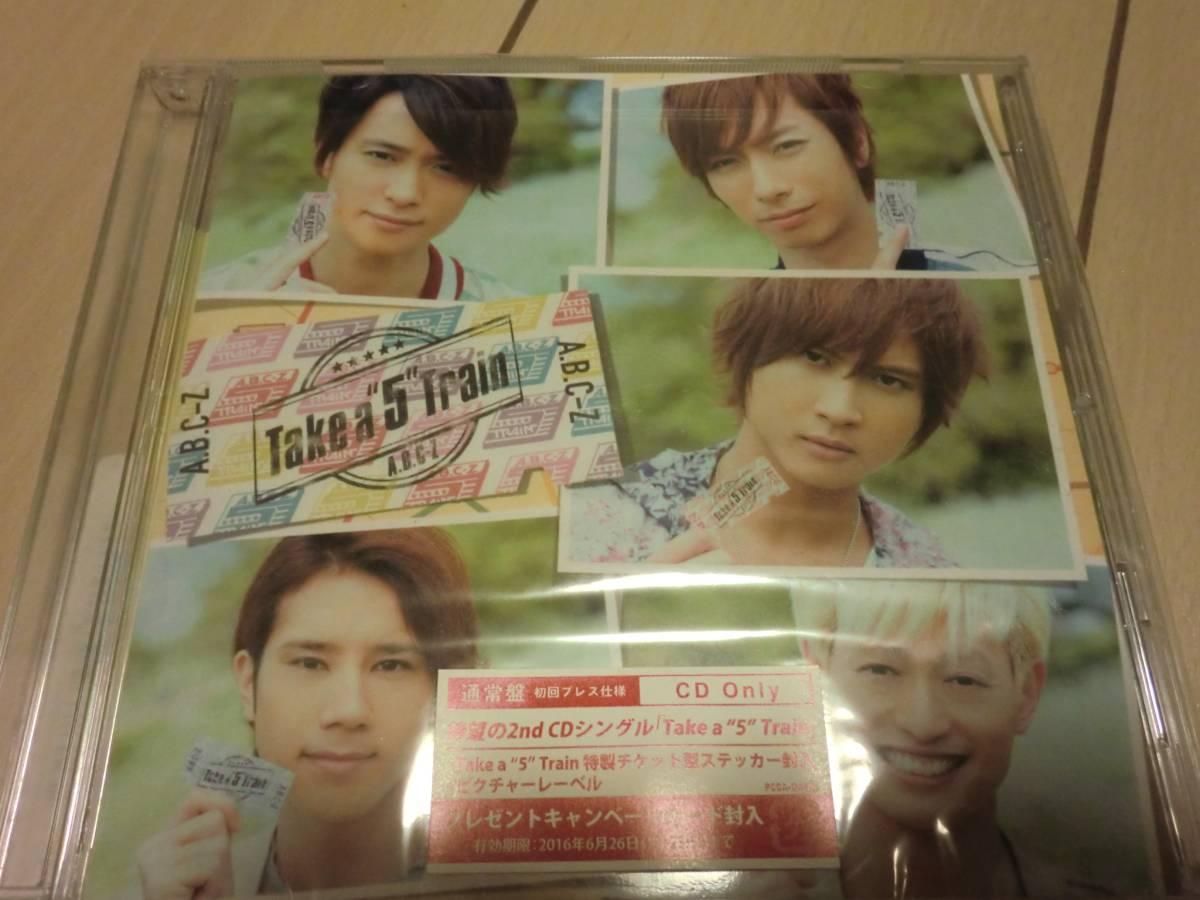 A.B.C-Z Take a 5 Train 通常盤(CD)