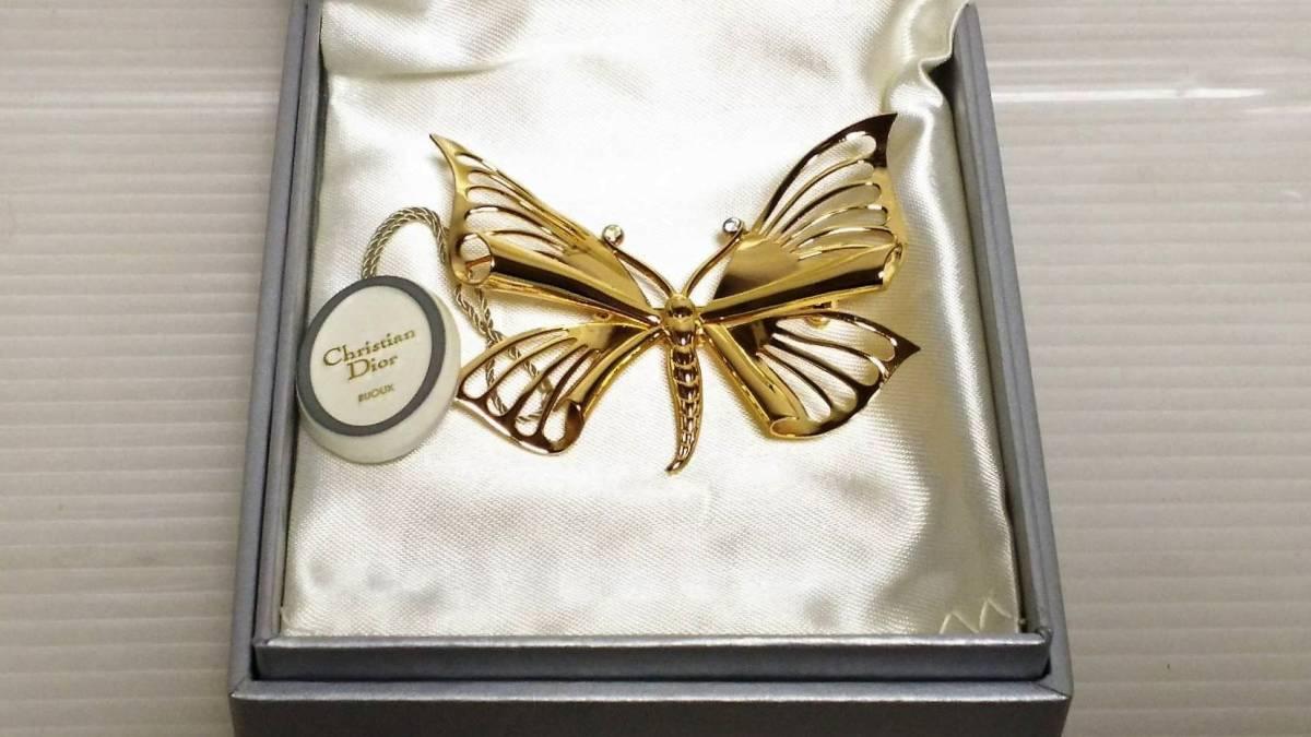[61] Christian Dior クリスチャンディオール 318-708 ブローチ 蝶