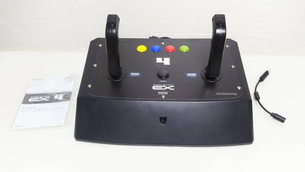 [146] Xbox360専用 HORI ツインスティックEX HX3-64
